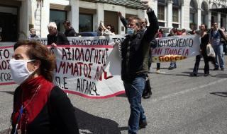 Учителите в Гърция на протест