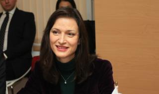 Мария Габриел: Трябва да мотивираме младите и умни европейци