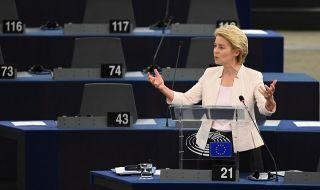 Стратегическа реч пред Европарламента - 1