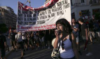 Гърция очаква огромен протест - 1
