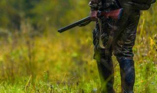 Задържаха бракониери, убили две сърни - 1