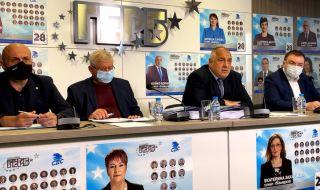 Бойко Борисов: Не сме талибани! (ВИДЕО)