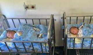 Бабата на близнаците от Карнобат: Няма да ги дадем!