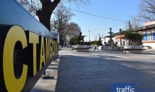 Крайни мерки! Затварят болницата в Стамболийски