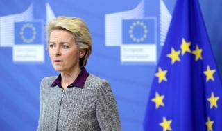 Ирландия да номинира мъж и жена