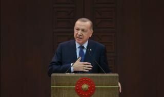 Ердоган: Турция ще защити своето Синьо отечество