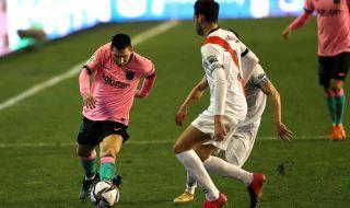Барселона се измъчи, но все пак успя да победи Райо Валекано