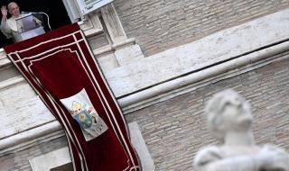 Откровението на Папата