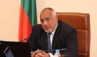 Разчистват държавата на Борисов