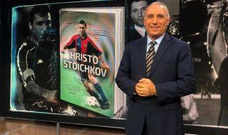 Христо Стоичков показа своята автобиографична книга пред около 50 милиона души  - 1