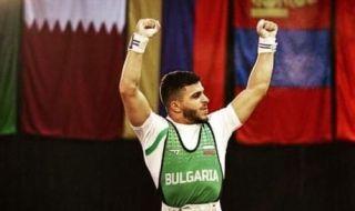 Още злато за България! - 1