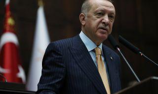 Ердоган: Тези думи влизат през едното ухо и излизат през другото