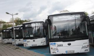 Възстановяват автобусната линия Кюстендил-Босилеград