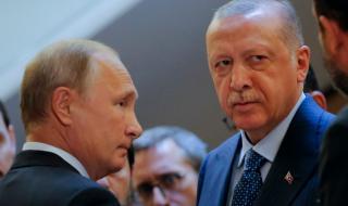 В Турция: Ердоган да се обърне срещу Путин и да изгори Сирия!