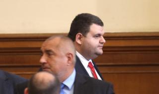 Илиян Василев: Ще ви настръхнат косите каква корупция са натворили Борисовите и на съпремиера Пеевски хора - 1