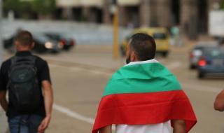 Българи протестираха в Австралия