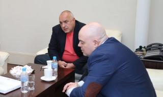 Борисов помпа пари към Гешев, а Бюрото за защита наедрява бързо