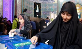 Иранците отново се запътиха към изборните урни