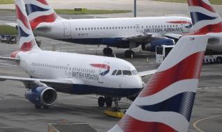 Най-натовареното летище в Европа остана празно