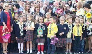 Първи учебен ден, 706 хиляди ученици влизат в клас - 1