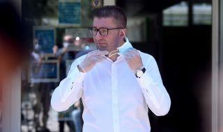 Лидерът на ВМРО-ДПМНЕ е болен от коронавирус