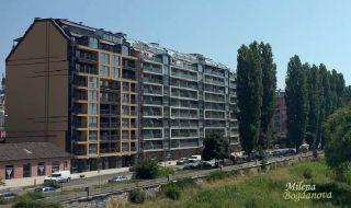 Нова тенденция при купувачите на жилища - 1