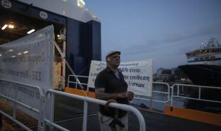 Моряците в Гърция обявиха голяма стачка