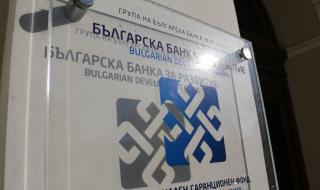 ББР представя новата си стратегия за управление