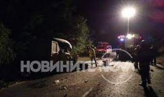Потвърдено: Един загинал и четирима ранени в катастрофата на пътя Русе-Силистра - 1