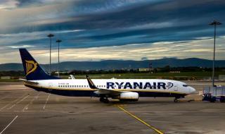 Евтини самолетни билети от София до Киев