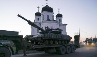 В Украйна: Забранено за руснаци