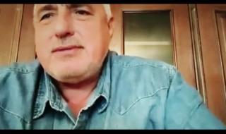 Борисов от вкъщи: Спазвайте карантината, не сме богопомазани като президента (ВИДЕО)
