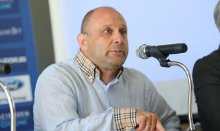 Тити Папазов: Скоро Левски ще има нов спонсор