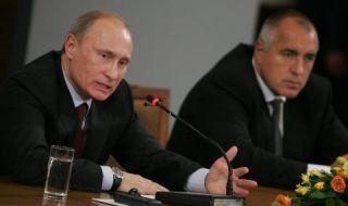 "Какво се случи с т.нар. ""руски енергийни проекти"" по времето на диктатурата на Борисов? - 1"
