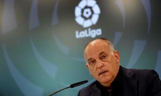 Президентът на Ла Лига отправи тежко обвинение към ПСЖ - 1