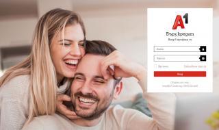 A1 започва предлагането на бързи кредити, изцяло онлайн за сума до 3000 лв. и с одобрение за 15 минути
