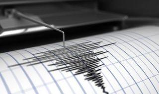 Земетресения край Стрелча и Смолян