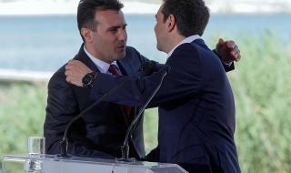 Нобелова награда за мир за Заев и Ципрас заради Северна Македония