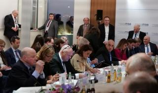 Борисов на кръглата маса в Мюнхен: Не можем да си позволим стратегически грешки