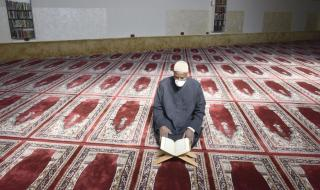 Джамиите в Италия остават затворени до края на Рамазана