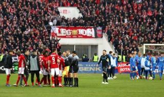 УЕФА помогна финансово на ЦСКА и Левски в тежкото положение