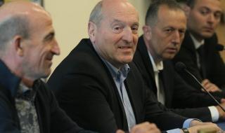 БФС събира родните тимове на среща относно ТВ правата