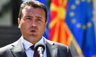 Зоран Заев: Каракачанов твърде много обича Северна Македония