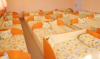 Приеха 9 907 деца в общинските детски градини и ясли в София