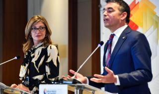 Северна Македония търси решение с България