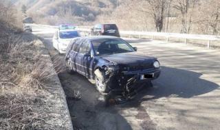 Катастрофа край Угърчин: Четирима са ранени