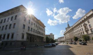 Административният съд във Варна осъди БНБ