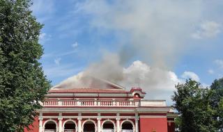 Пожар унищожи покрива на операта в Русе