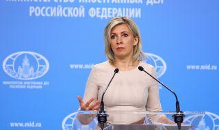 Русия предупреди Чехия