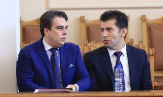 Ето кои сменят Кирил Петков и Асен Василев  - 1